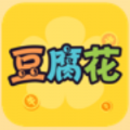 豆腐花贷款APP官网版 v1.0