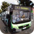 欧洲巴士旅行2019游戏汉化中文破解版 v1.0