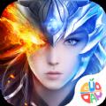 生灵怒游戏官方iOS版 v1.020