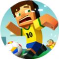 微信全民足球小程序游戏官方版 V1.0