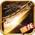 冰城烈焰手游官网版 V1.0