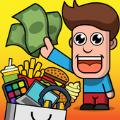 超市模拟器游戏无限金币破解版 v1.6.0