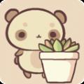 我的孤单植物游戏安卓版 v1.2