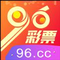 96彩票官方正版下载安装2019 v1.0.0