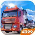 卡车模拟荒岛驾驶游戏完整地图解锁破解版 v1.0