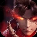 妖神世界手游最新版 v1.0.0