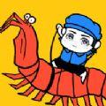 微信小游戏皮皮虾传奇官方安卓版 v1.1.2.7.1