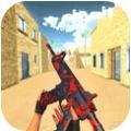 生存战争突击队游戏官网版 V1.0