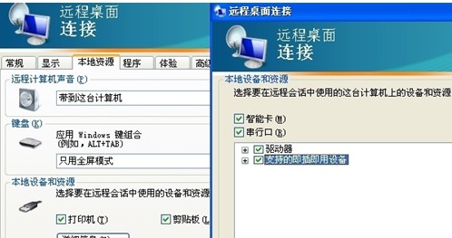 本地文件不能直接复制粘贴到远程服务器怎么办?[图]