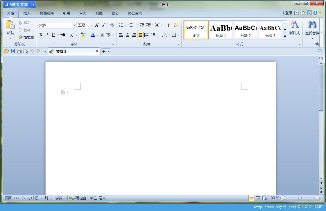 金山WPS Office 2013 便携版 V9.1.0.4517 绿色版
