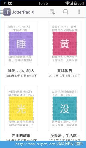 笔记本写作软件(JotterPad X)汉化中文版 v10.2.2 安卓版