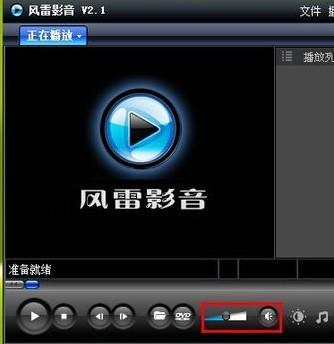 下载后的视频播放时没有声音怎么办?[多图]