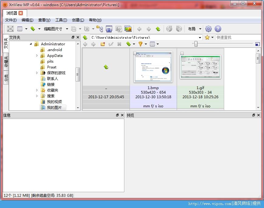 图片查看器 XnviewMP 官方版 V2.25 绿色标准版