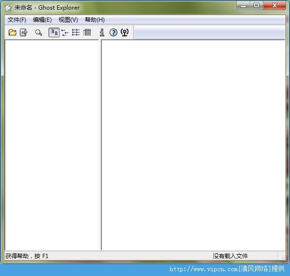 Gho镜像浏览编辑工具 v12.0.0.4112 绿色版