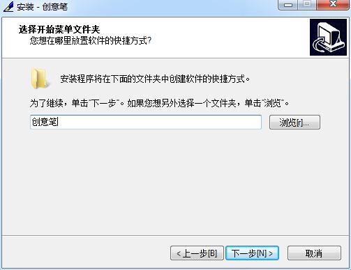 紫貂306手写板驱动(中英文手写输入系统) 安装版