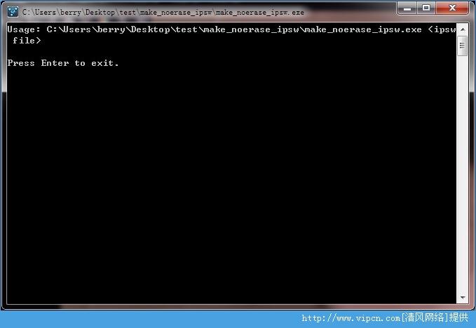 无损固件制作工具  修复手机root盘软件 V1.0 绿色版
