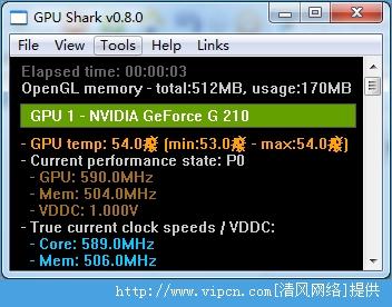 GPU Shark 监视显卡温度 官方版 V0.8.0 绿色版