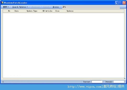 系统补丁备份 WindowsPatchLoader 官方版 V1.0.15 绿色版