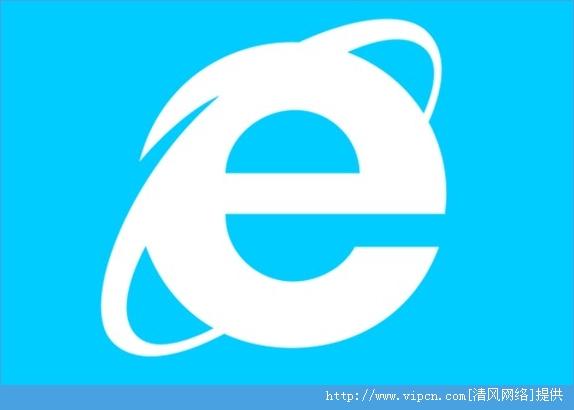 IE9/IE10/IE11浏览器怎么卸载?微软主流浏览器卸载教程![图]