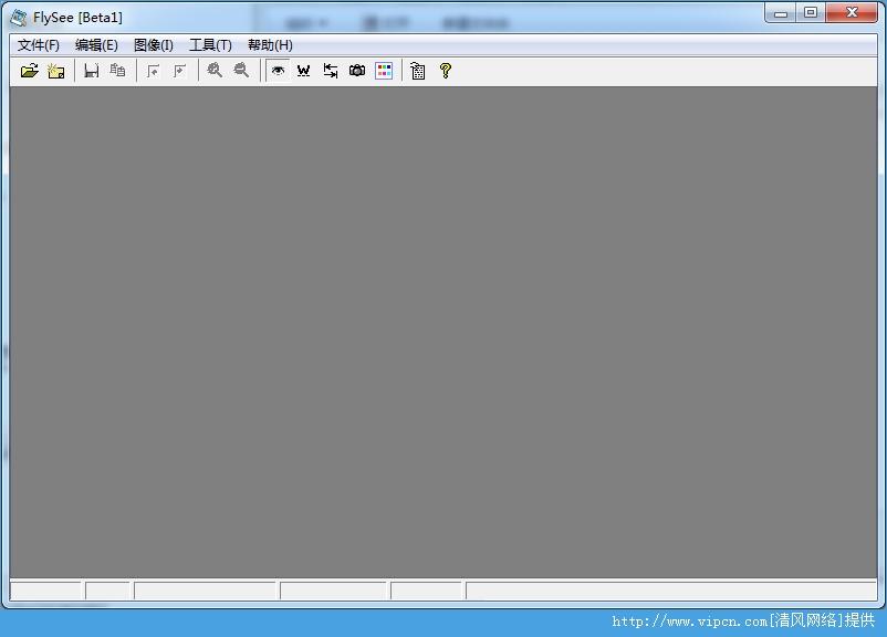 飞翔看图软件 FlySee 官方版 v1.0 中文绿色版