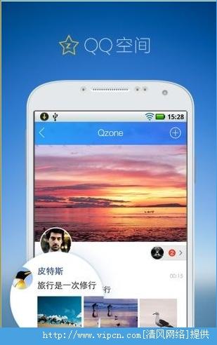 QQ国际版APK手机安卓版 V5.0.10