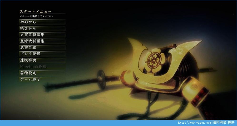 《信长之野望14:创造》SweetFX画质增强补丁