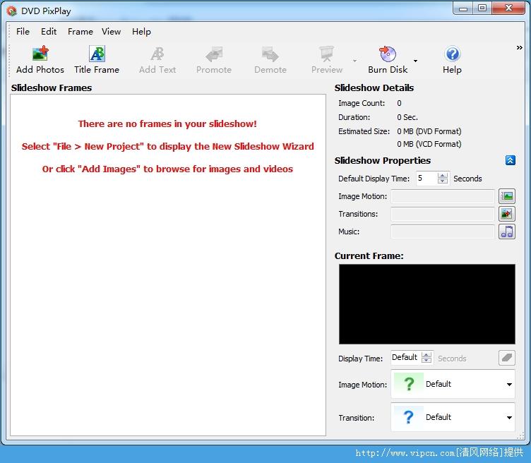 DVD PixPlay 数码照片制作成相册 官方版 V8.0.1.414 绿色版