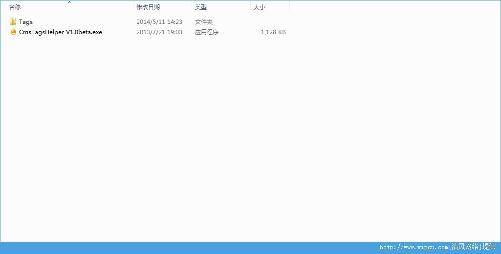 SDCMS模板制作助手 V1.3.1 绿色版