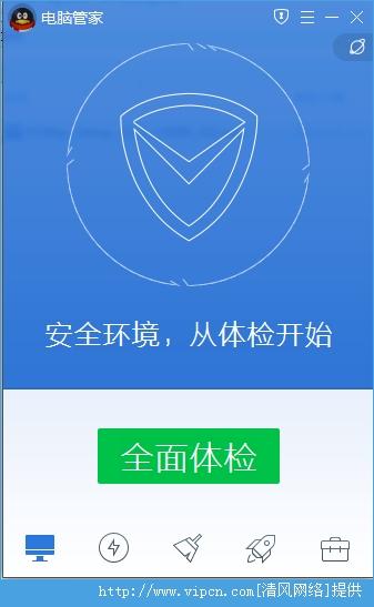 腾讯电脑管家抢鲜版 v11.0.16765.217 安装版