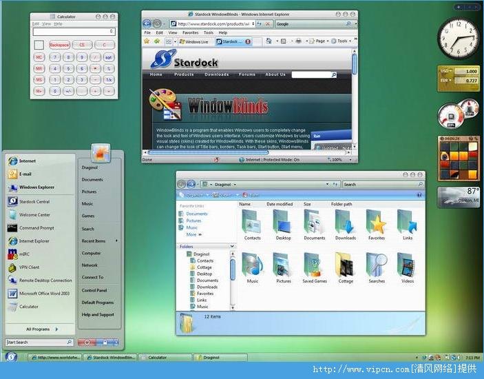 WindowBlinds 官方版 v8.05 安装版