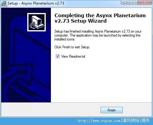 Asynx Planetarium 官方版 v2.73 安装版