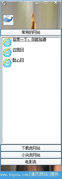 浏览器去哪儿官方版 V1.0绿色版