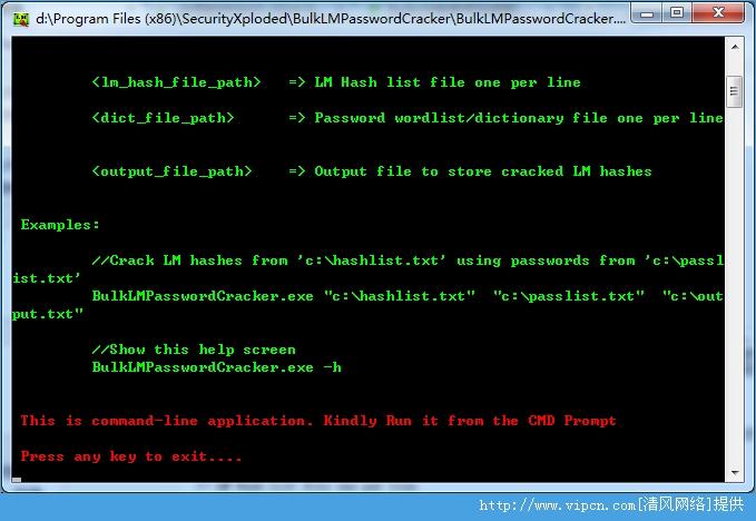BulkLM哈希密码破解官方版 V1.0免费版