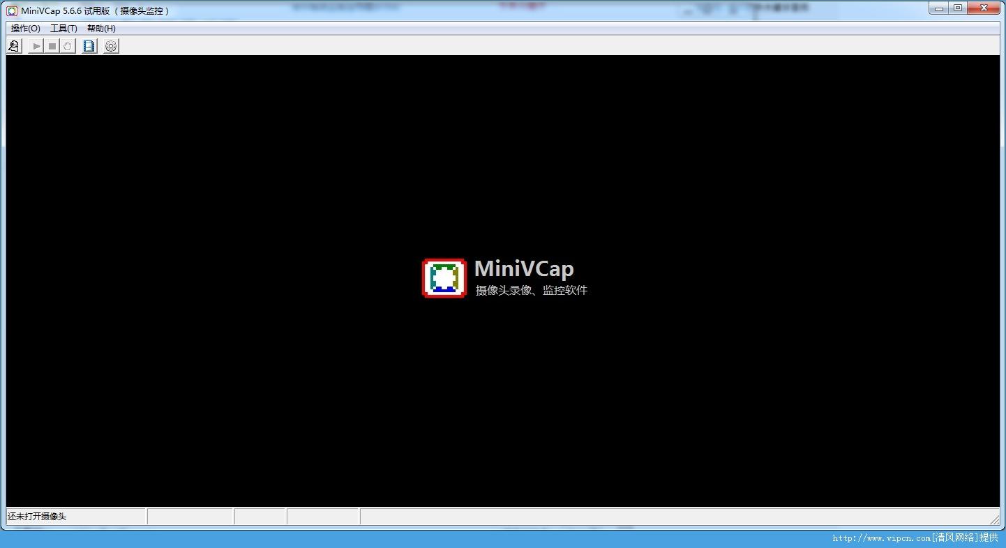 摄像头监控软件 MiniVCap 官方版 V5.6.6安装版