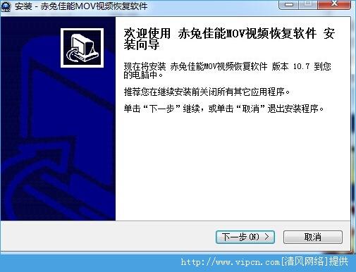 赤兔佳能MOV视频恢复软件官方版 v10.7 安装版