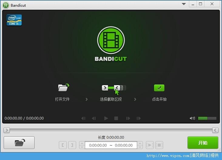 Bandisoft Bandicut Portable 破解版 v1.2.2.65 绿色版
