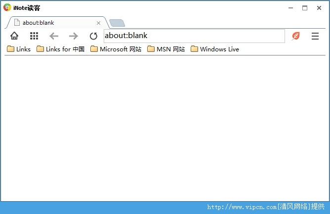 iNote读客浏览器官方版 v1.02 绿色版
