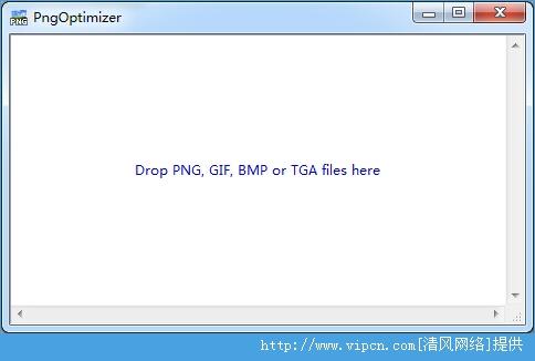 PNG压缩工具 PngOptimizer 官方版 V2.4 绿色版