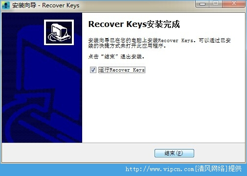 Nuclear Coffee Recover Keys Enterprise 中文破解版 (x86) v8.0.3.110 安装版