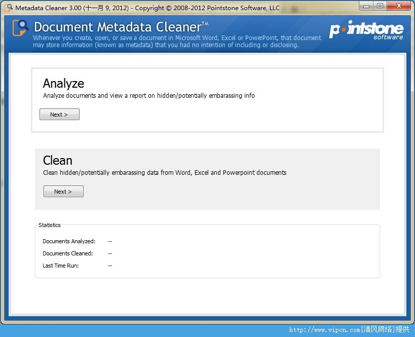 Document Metadata Cleaner 官方版 V3.5 绿色版