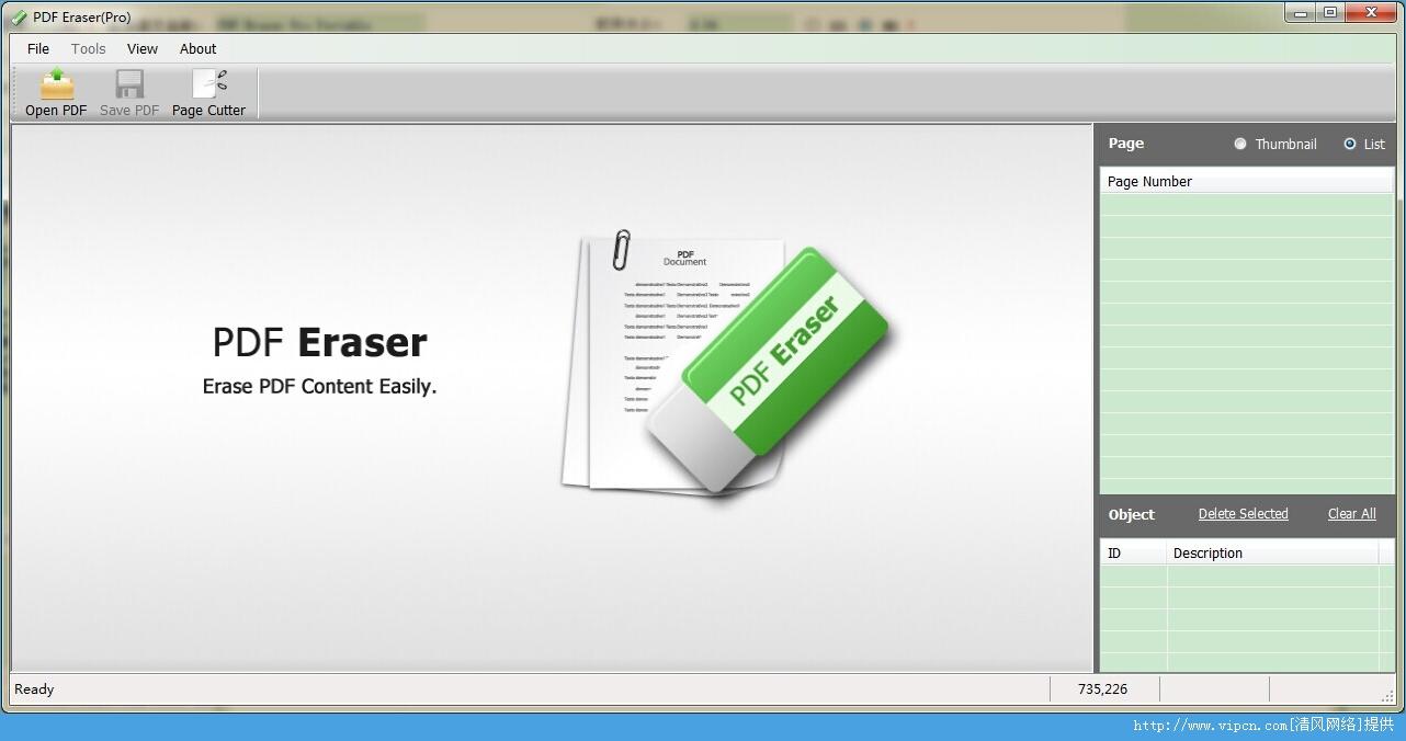 PDF Eraser Pro Portable 官方破解版 v1.0.3 绿色版