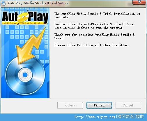 AutoPlay Media Studio 官方破解版  v8.3 安装版
