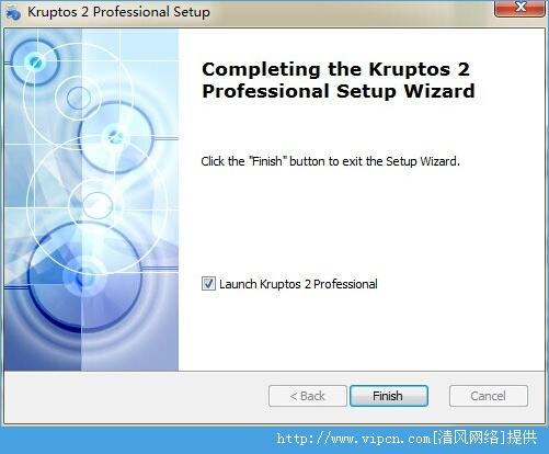 Kruptos 2 Professional 官方破解版  v4.0.1.0 安装版