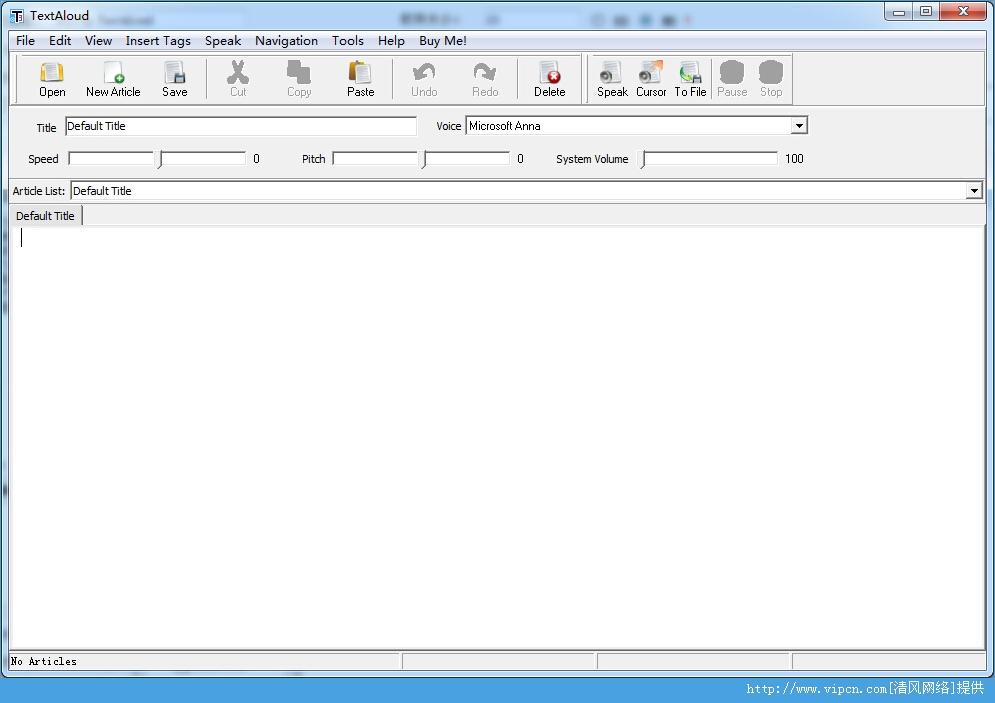 文本转语音软件 NextUp TextAloud 官方版 V3.0.69 安装版