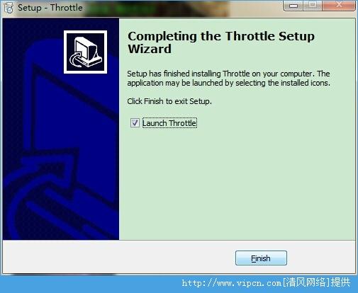 NetScream (网络加速软件) 官方正式版 v1.6.16.2014 安装版