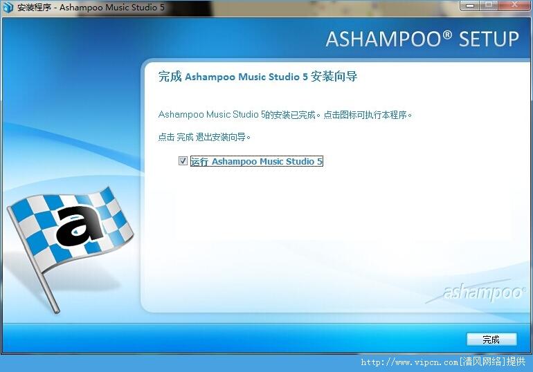 阿香婆音乐工作室 Ashampoo Music Studio 官方中文破解版   v5.0.2.2 绿色版
