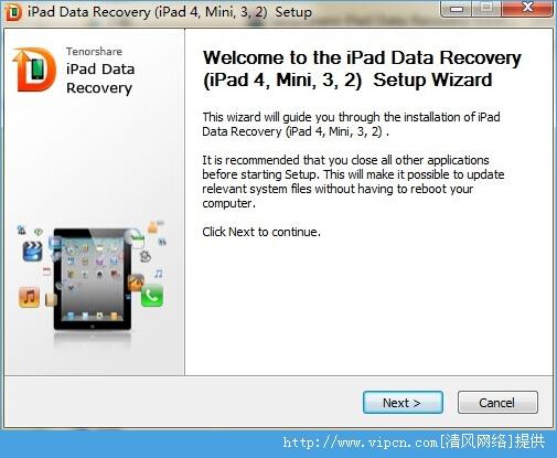 Tenorshare iPad Data Recovery 官方特别版 v5.0.0.2 安装版