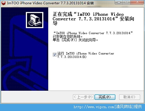 ImTOO iPhone Video Converter 官方中文破解版 v7.7.3.20131014 安装版