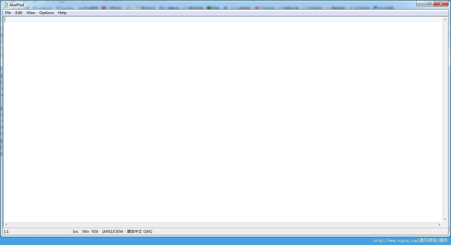 文本编辑软件 AkelPad 官方版 v4.8.9 绿色版