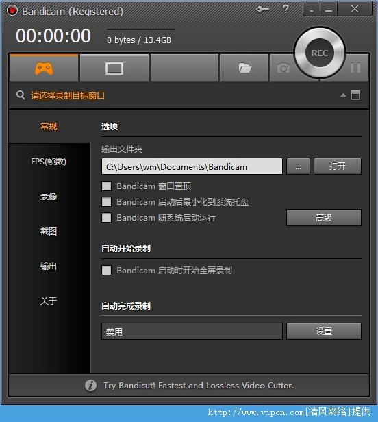 视频录制软件 Bandisoft Bandicam 官方版 v2.0.1.650 中文特别版
